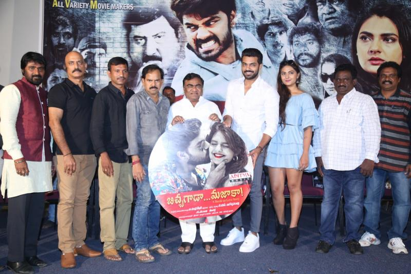 http://www.andhravilas.net/media/Gallery/-Bichagada-Majaka-Movie-Audio-Launch-Photos-1265706/thumb/4806.jpg