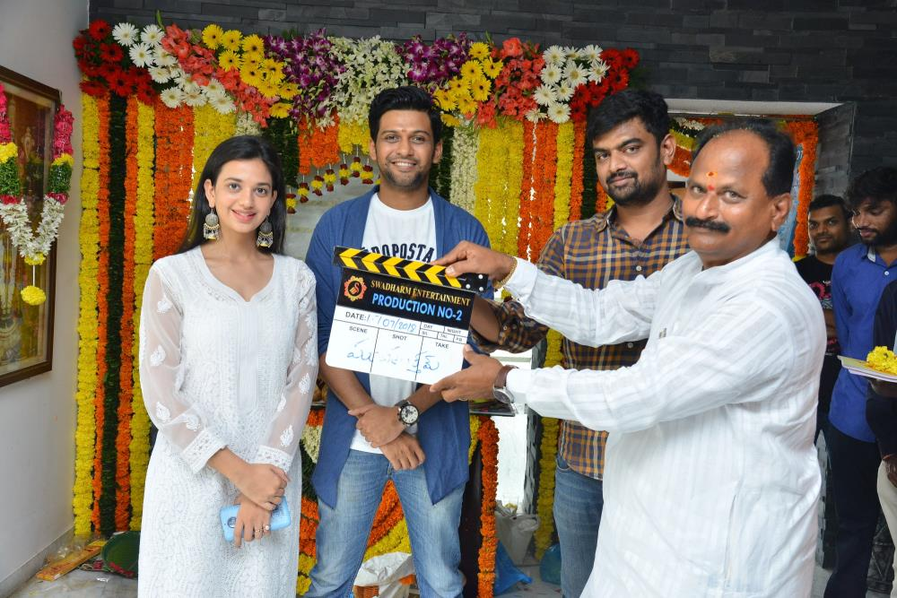 http://www.andhravilas.net/media/Gallery/Agent-Sai-Srinivasa-Athreya-Movie-Opening-Photos-1265640/thumb/432.jpg