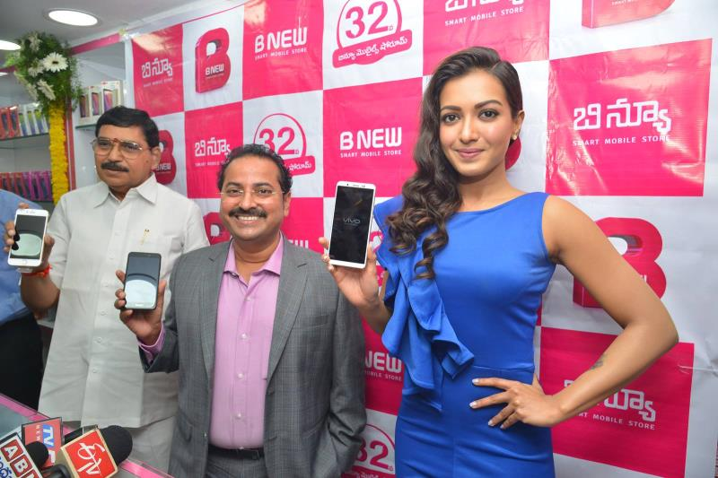 http://www.andhravilas.net/media/Gallery/Catherine-Tresa-Launch-B-New-Mobile-Store-at-Eluru-Pics-1262979/thumb/2302.jpg