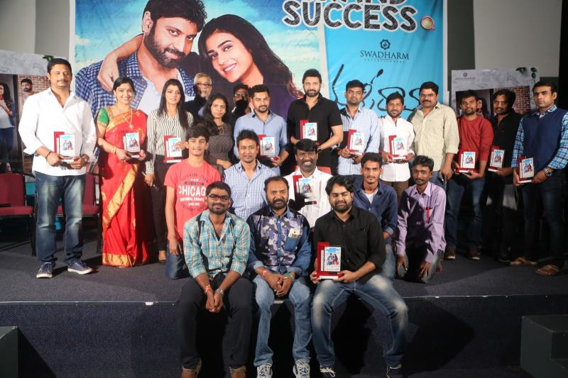 http://www.andhravilas.net/media/Gallery/Malli-Raava-Success-Meet-Stills-1263644/thumb/1051.jpg