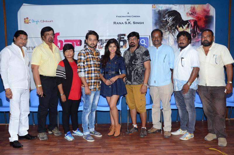 http://www.andhravilas.net/media/Gallery/Meena-BazarCom-Movie-Press-Meet-Stills-1263360/thumb/1556.jpg