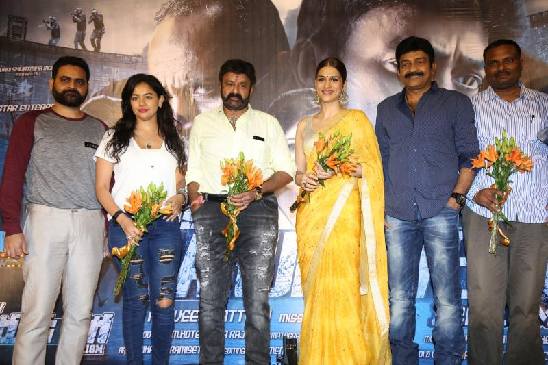 http://www.andhravilas.net/media/Gallery/PSV-Garuda-Vega-Trailer-Launch-Stills-1262986/thumb/6190.jpg
