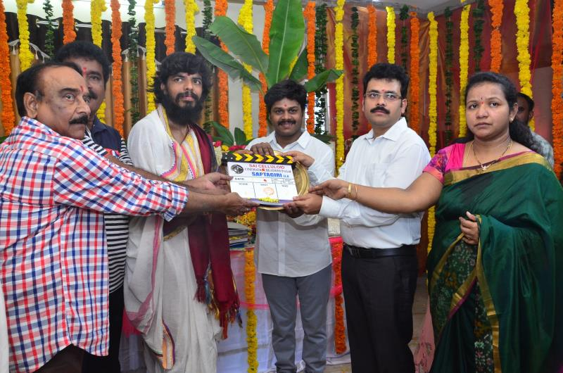 http://www.andhravilas.net/media/Gallery/Saptagiri-LLB-Movie-Opening-Stills-1261887/thumb/6824.jpg