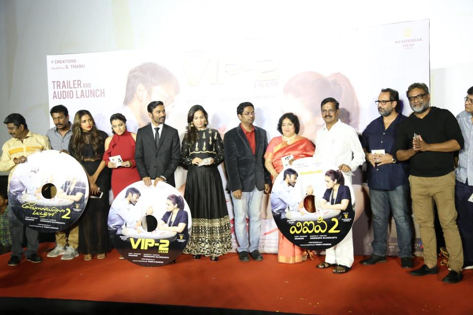 http://www.andhravilas.net/media/Gallery/VIP-2-Audio-Launch-Stills-1261929/thumb/5069.jpg