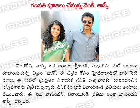 ganapathi-pujalu-chestunna-venky-tapsee