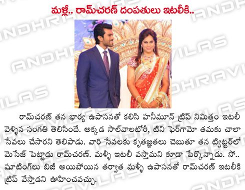 malli-ramcharan-with-wife-italyki