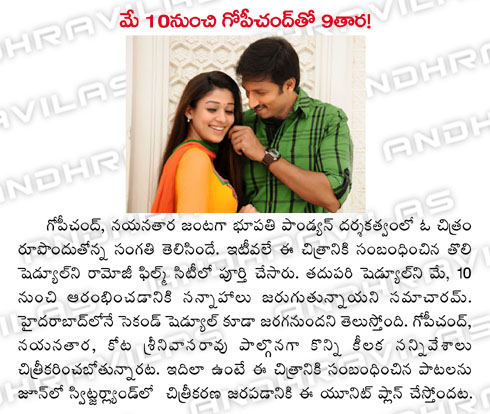 may-10th-nunchi-gopichand-tho-nayanatara