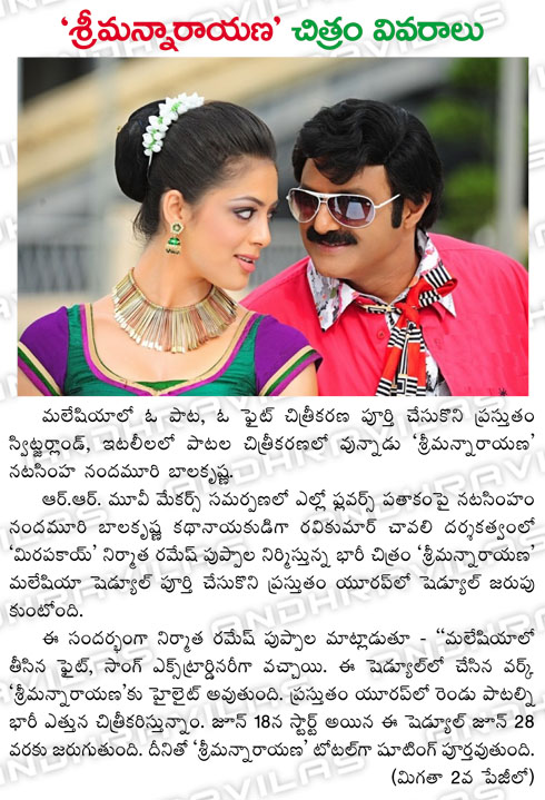 srimannarayana-movie-details