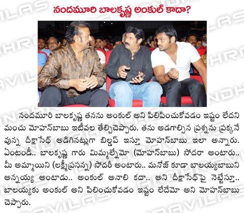 nandamuri-balakrishna-uncle-kadaa